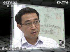 WangHaibo1339266555184_1339266555184_r