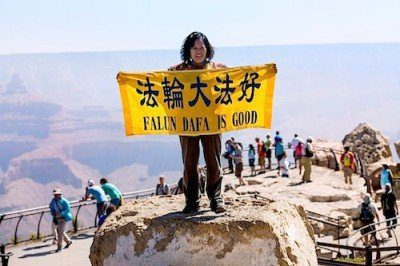 Falun-Dafa-is-Good-676x450