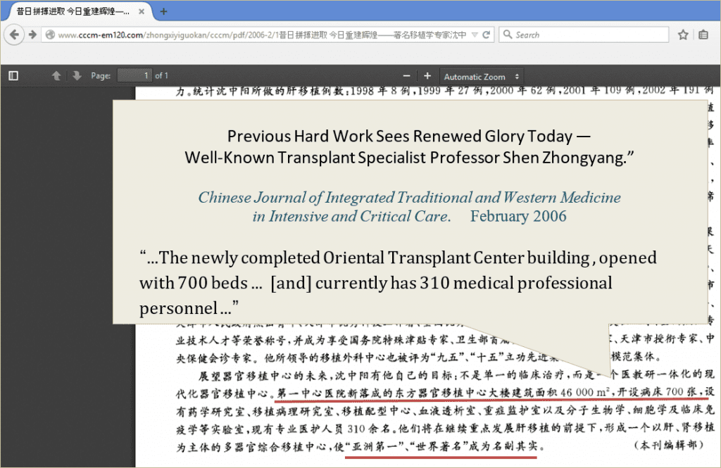 Previous Hard Work Sees Renewed Glory Today — Well-Known Transplant Specialist Professor Shen Zhongyang. Chinese Journal of Integrated Traditional and Western Medicine in Intensive and Critical Care. February 2006 ...The newly completed Oriental Transplant Center building , opened with 700 beds ... [and] currently has 310 medical professional personnel ...